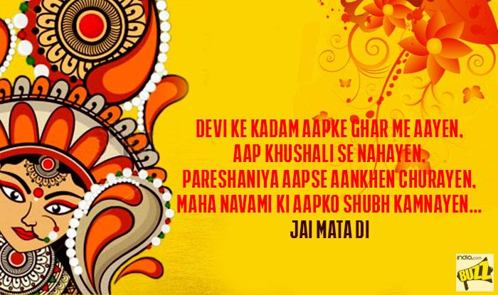maha navami wishes hindi 3