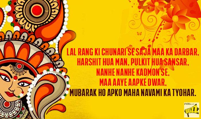 maha navami wishes hindi 4