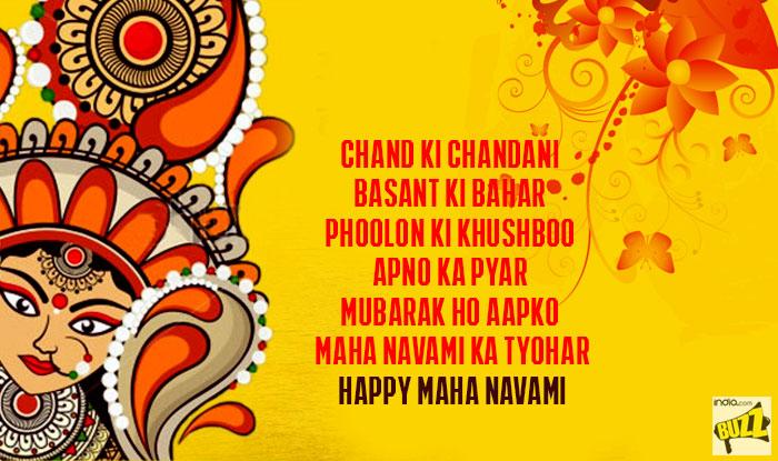 maha navami wishes hindi 5