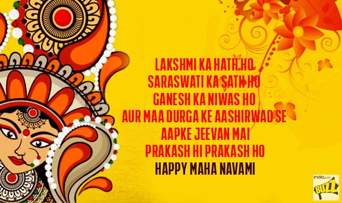 maha navami wishes hindi 6