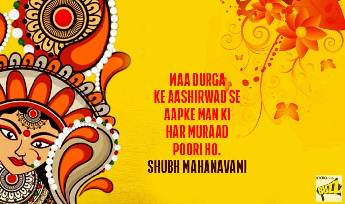 maha navami wishes hindi 7
