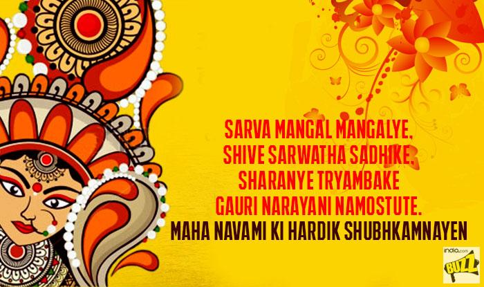 maha navami wishes hindi