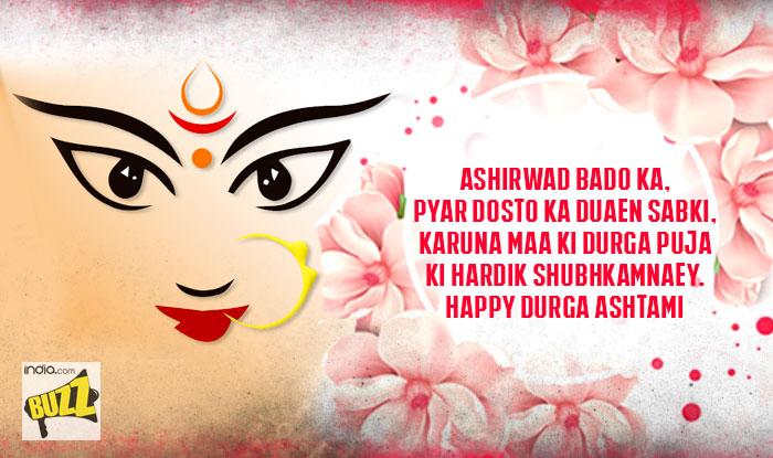 Maha Ashtami Wishes in Bengali and Hindi: Durga Ashtami Whatsapp