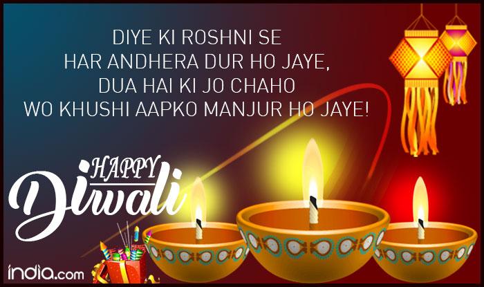 Happy diwali 2017 wishes in hindi best deepavali whatsapp messages happy diwali 2017 wishes in hindi m4hsunfo