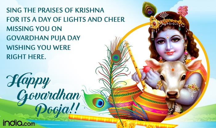 Govardhan Pooja 2017: Date, History, Legend, Significance and Celebration