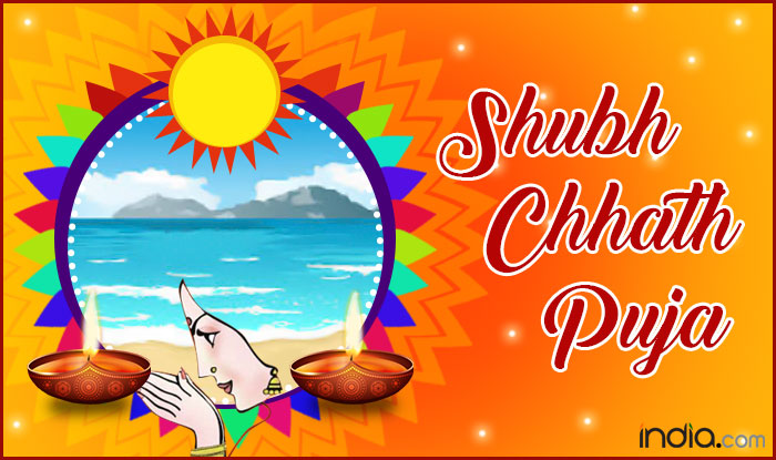 Happy Chhath Puja : IMAGES, GIF, ANIMATED GIF, WALLPAPER, STICKER FOR WHATSAPP & FACEBOOK