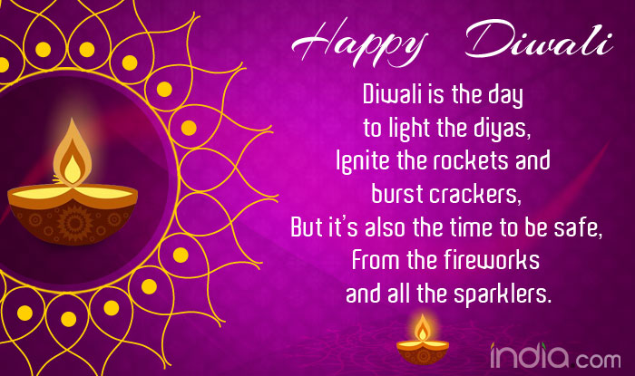 Diwali 2017 Wishes: Best Deepavali WhatsApp Messages, GIF Images ...