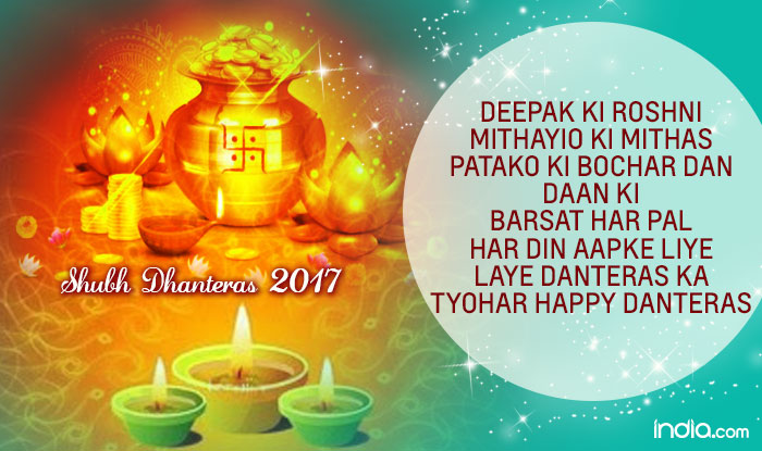 Happy Dhanteras 2017 Wishes in Hindi 2