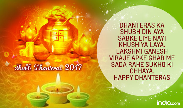 Happy Dhanteras 2017 Wishes in Hindi 3