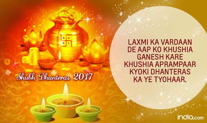 Happy Dhanteras 2017 Wishes in Hindi 4