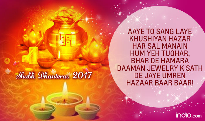 Happy Dhanteras 2017 Wishes in Hindi 5