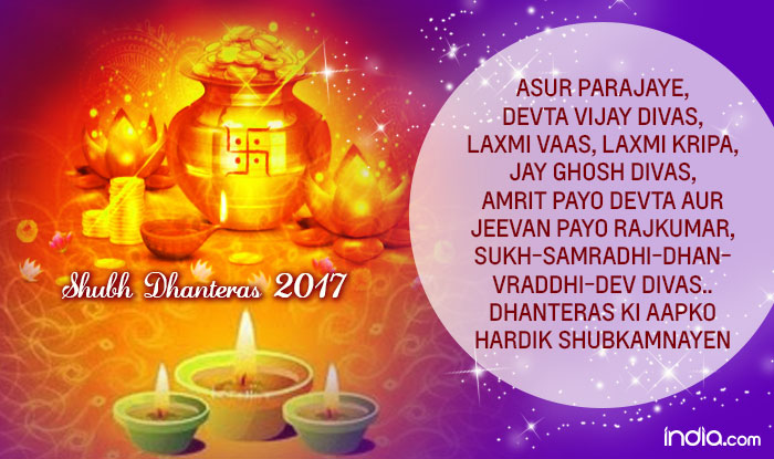 Happy Dhanteras 2017 Wishes in Hindi 6
