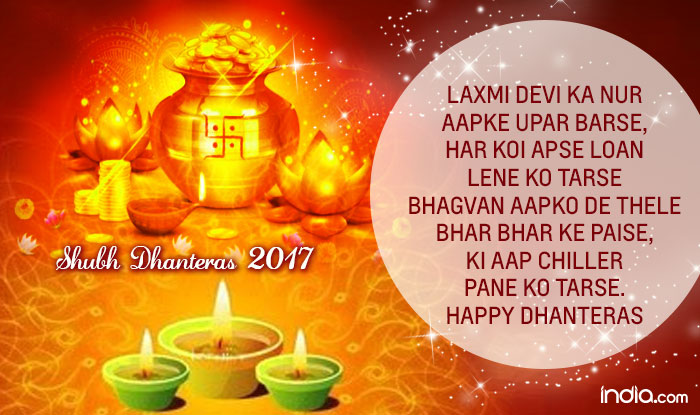 Happy Dhanteras 2017 Wishes in Hindi 7