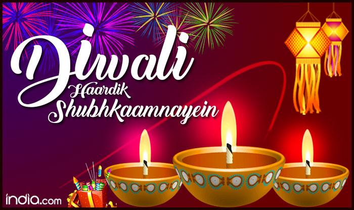 happy diwali 2017 wishes in hindi best deepavali whatsapp messages