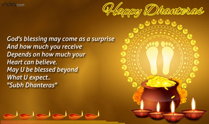 Dhanteras 2017 Wishes: Best WhatsApp Messages, GIF Images ...