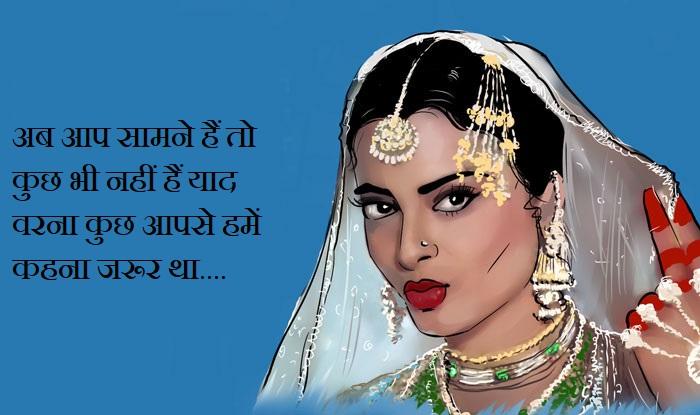 फोटो साभार- शंकर ठाकुर