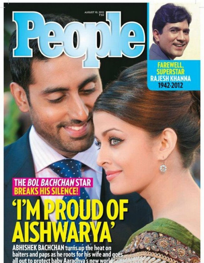 Abhishek and Aishwarya Rai Bachchan People India Magazine