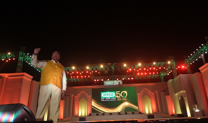 U.S. Awasthi, Managing Director, IFFCO, during the Golden Jubilee Celebration