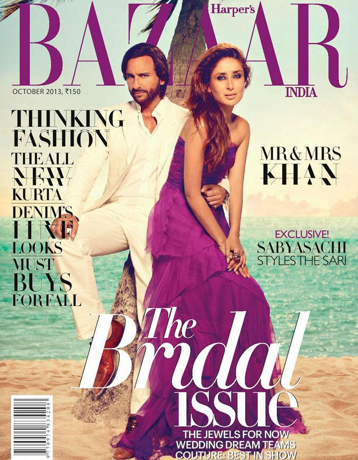 Saif Ali Khan and Kareena Kapoor Harpers Bazaar India magazine