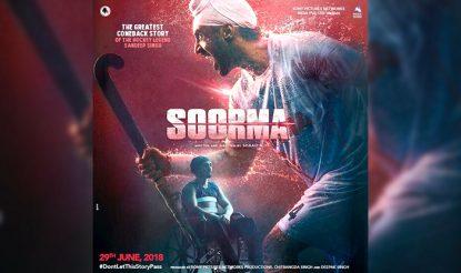 Soorma First Look
