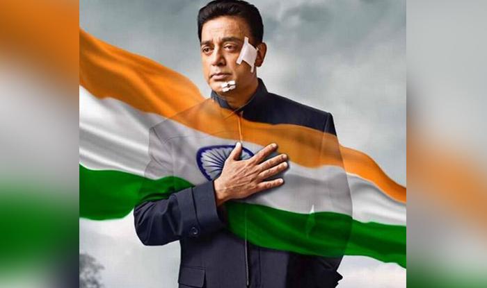 Vishwaroopam 2 Hindi Trailer Out: Kamal Haasan Promises A Nail-Biting Thriller
