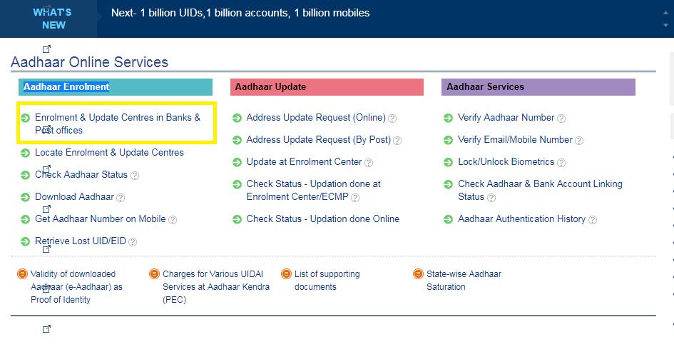 How to Locate Nearest Aadhaar Enrollment Centre Online
