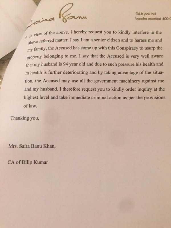 Saira_Banu_letter