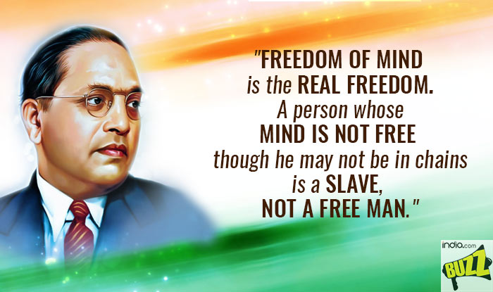 Republic Day 2018: Dr B R Ambedkar's Quotes to Share on