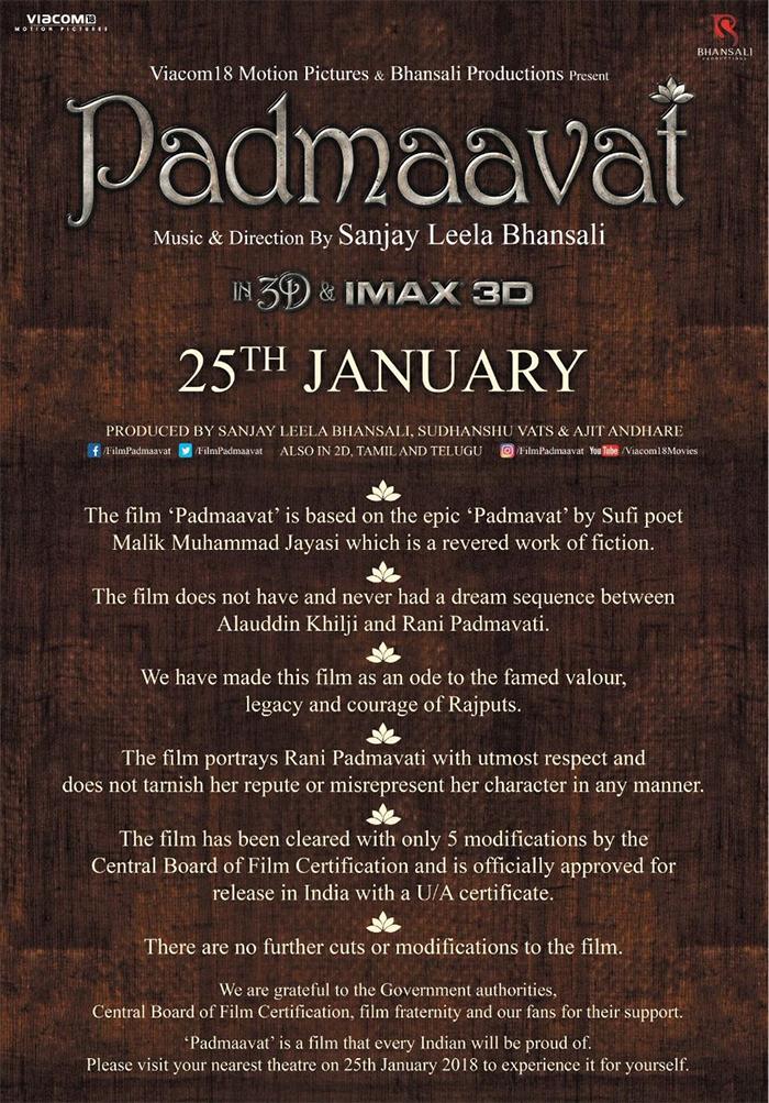 Padmaavat clarifications