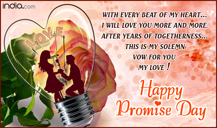 Happy Promise Day Quotes For Friends: Happy Promise Day 2018: Best Quotes, SMS, Facebook Status