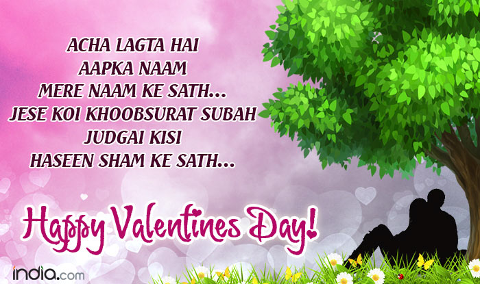 Valentine S Day Shayari 2018 Top Romantic Shayaris To Send Your