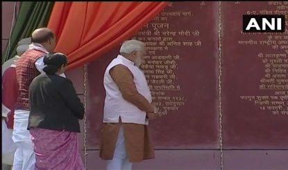 PM नरेंद्र मोदी ने दी पार्टी के नये दफ्तर की बधाई (Photo-ANI)