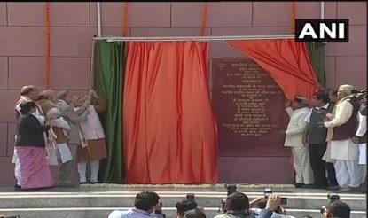 प्रधानमंत्री नरेंद्र मोदी ने किया उद्घाटन (Photo-ANI)
