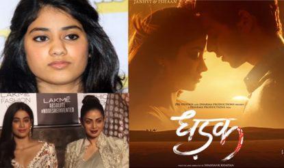 Jahnvi-Kapoor