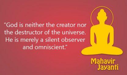 Mahavir Jayanti 2018: All About Mahavir Jayanti, Significance And Celebrations