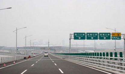 China-Bridge1