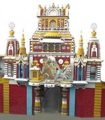 गोरखपुर स्थित गीता प्रेस का मुख्य द्वार. (फोटो साभारः गीता प्रेस)
