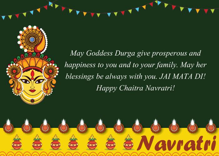 Happy chaitra navratri 2018 best chaitra navratri sms messages happy chaitra navratri01 m4hsunfo