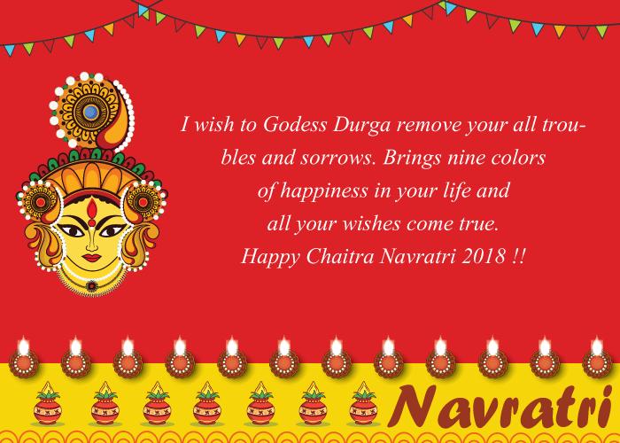 Happy chaitra navratri 2018 best chaitra navratri sms messages happy chaitra navratri03 m4hsunfo Images