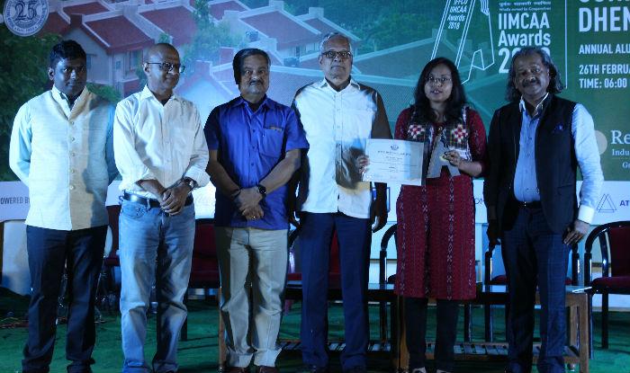 IIMC Award