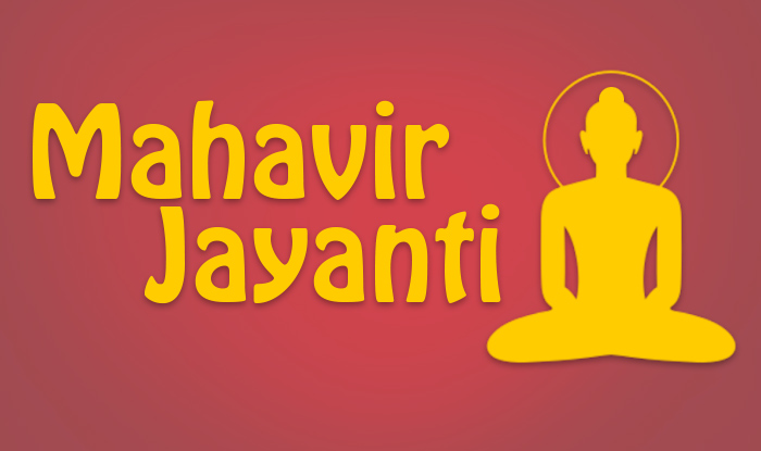 when is mahavir jayanti