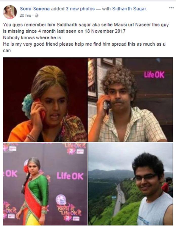 Kapil Sharma cancels shoot with Rani Mukerji, says a source in Pinkvilla