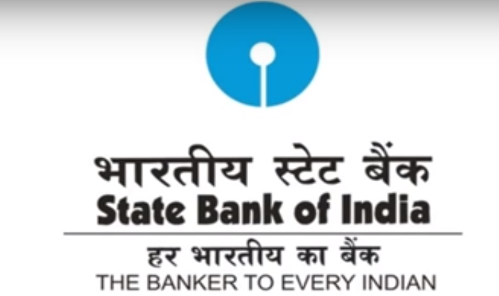 state bank of india exam 2018 result