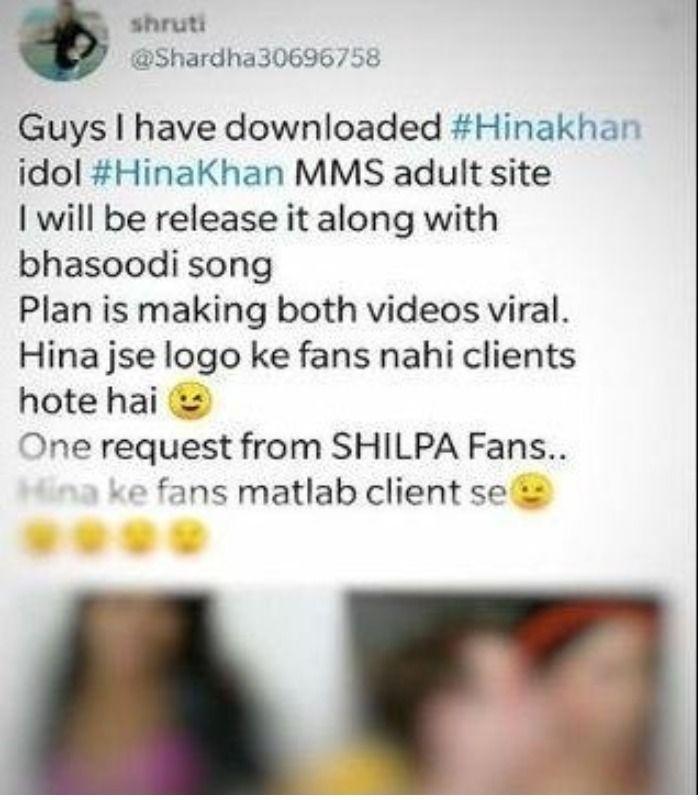 Hina Khan MMS