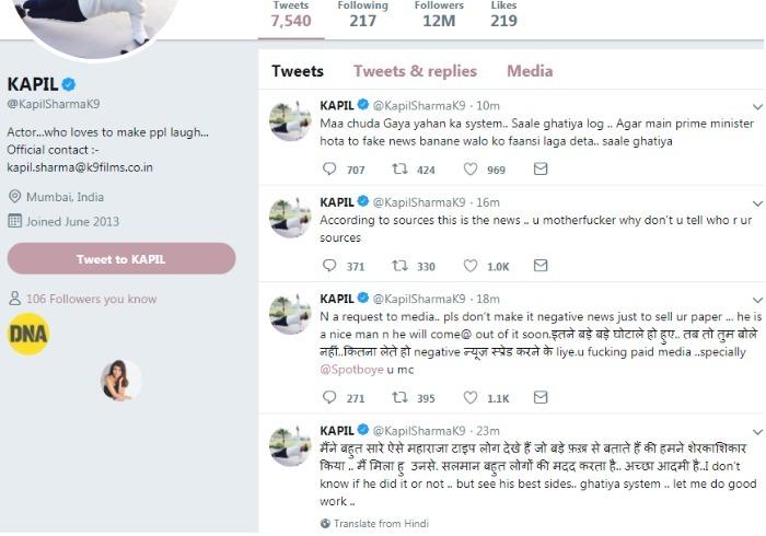 KAPILs-Abusive-Tweets