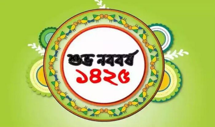 Bengali new year 2018 best pohela boishakh messages quotes bengali new year 2018 best pohela boishakh messages quotes whatsapp and facebook greetings to share on the auspicious day festivals events news m4hsunfo