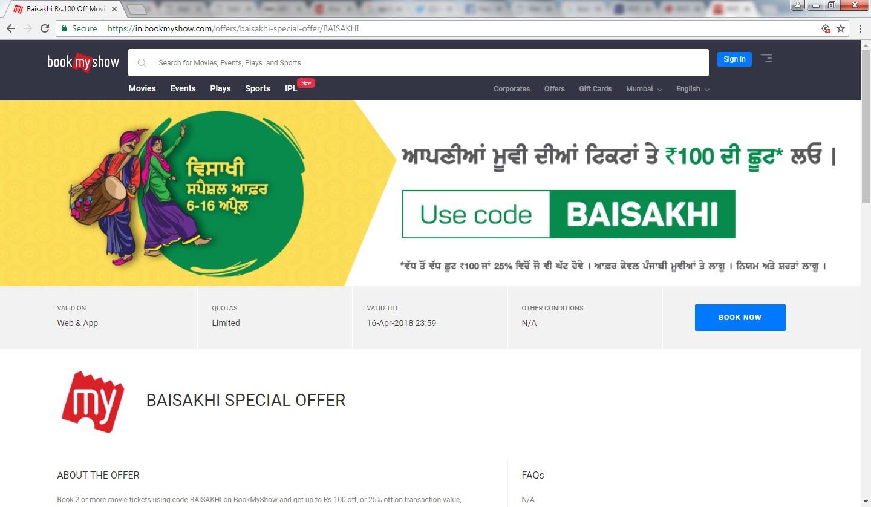 baisakhi offer