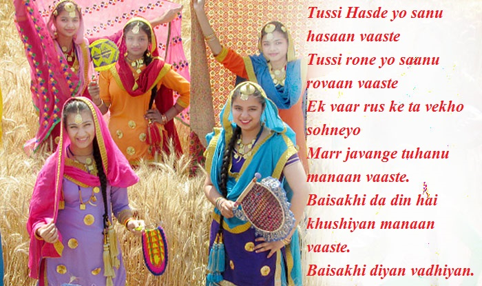 baisakhi2