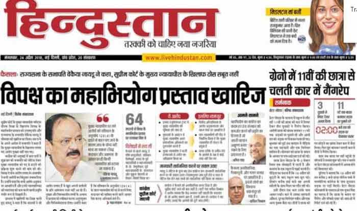 hindutan-hindi