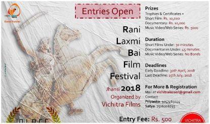 Rani Lakshmi Bai Film Festival 2018